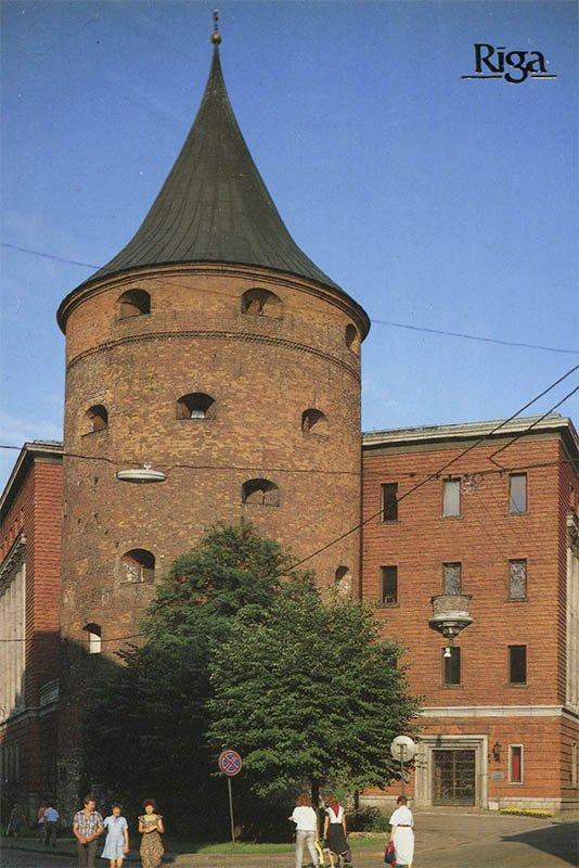 Пороховая башня, Рига, 1989 год