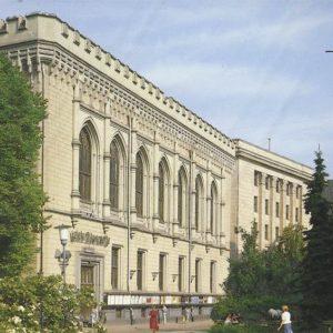 Государственная филармония, Рига, 1989 год