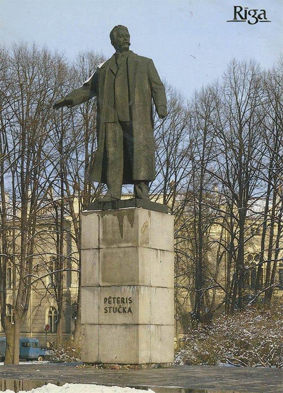 Памятник Петру Стучке, Рига, 1989 год