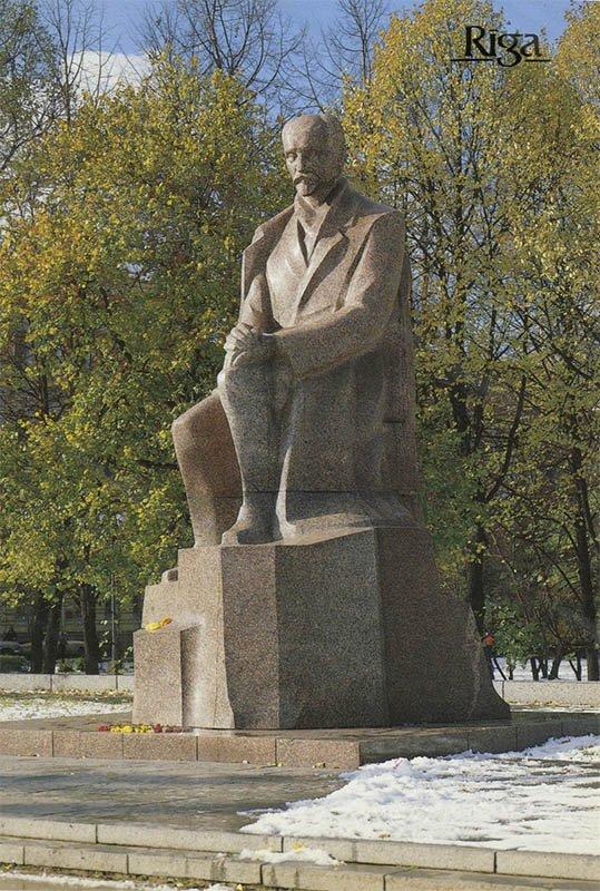 The monument to the national poet Rainis Latvia, Riga, 1989