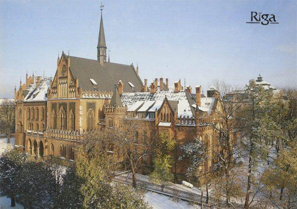 Art Academy of Latvia, Riga, 1989
