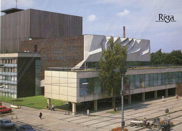 Академический театр Дайлес имени Райниса, Рига, 1989 год