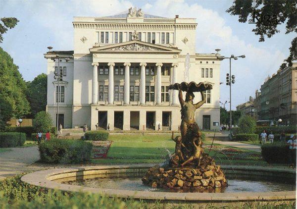 Национальная опера Латвии, Рига, 1989 год