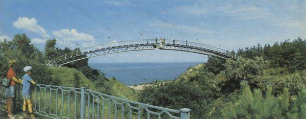 """Пешеходный мост к гостинице """"Турист"""" ,Черкассы, 1973 год"""