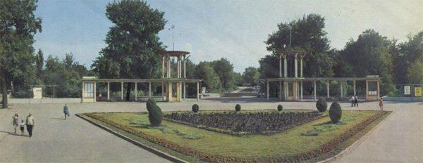 City parkt named May 1, Cherkassy, ??1973