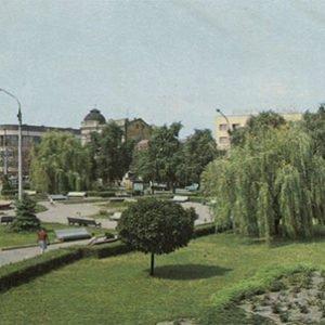 Сквер на улице Урицкого ,Черкассы, 1973 год