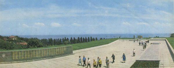 Холм Славы ,Черкассы, 1973 год