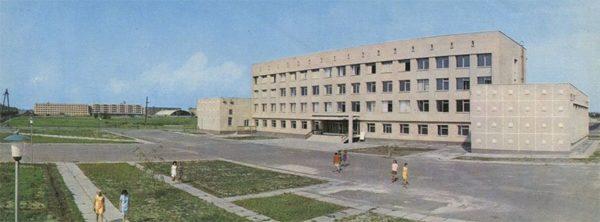 Financial College, Cherkassy, ??1973