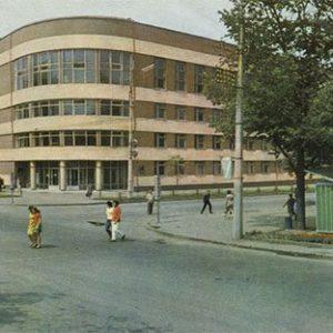 Medical College, Cherkassy, ??1973