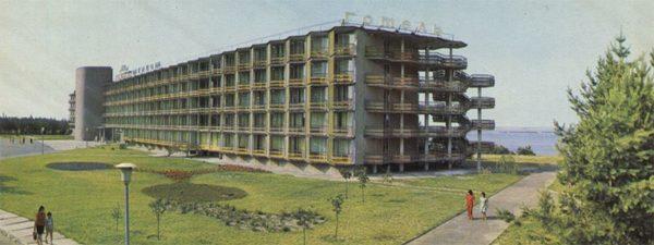 """Hotel """"Tourist"""", Cherkassy, 1973"""