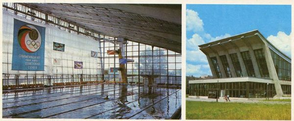 "Swimming Pool ""Pioneer"", Kharkov, 1981"