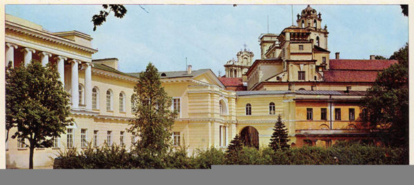 Palace of Art Workers, Vilnius, 1979