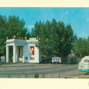Entrance to the park to them. May 1, 1973