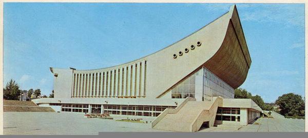Sports Palace, Vilnius, 1979