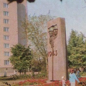 An obelisk in memory of the Polish-Soviet brotherhood in arms, Ryazan, 1976
