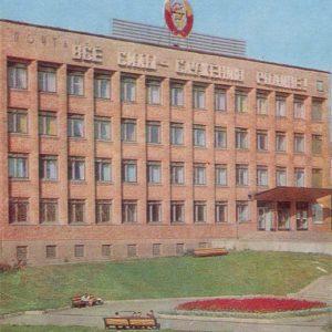 Главпочтампт, Рязань, 1976 год