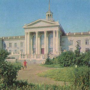 Дворец пионеров, Рязань, 1976 год