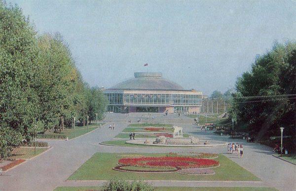 Цирк, Рязань, 1976 год