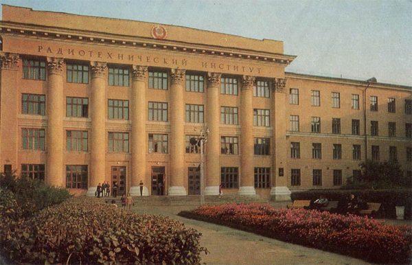Radio Engineering Institute, Ryazan, 1976