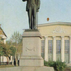 Monument IP Pavlov, Ryazan, 1976
