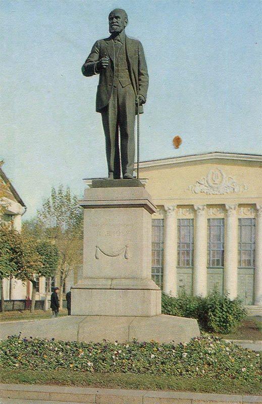 Памятник И.П. Павлову, Рязань, 1976 год