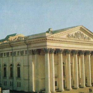 Здание Государственного драматического театра, Рязань, 1976 год