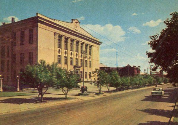 Публичная библиотека имени В. Белинского, Свердловск, 1967 год