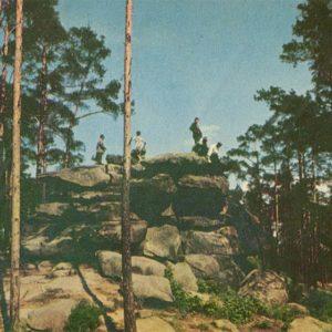 """""""Каменные палатки"""", Свердловск, 1967 год"""