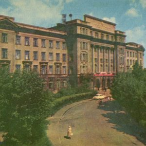 Building of the railway, Sverdlovsk, 1967