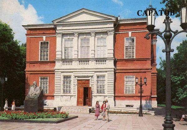 Art Museum. AN Radishchev, Saratov, 1986