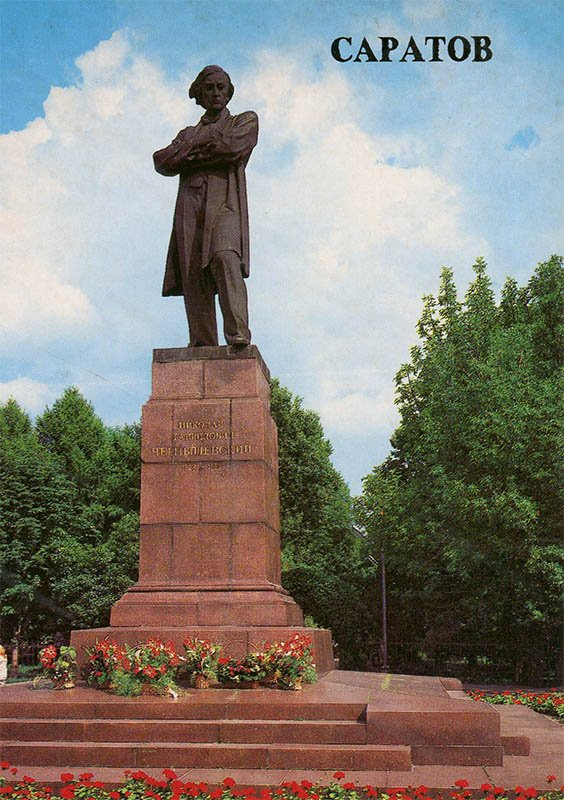 NG monument Chernyshevsky, Saratov, 1986