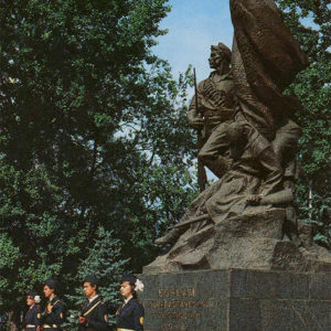 "Monument ""To Fighters Revolution 1917"", Saratov, 1986"