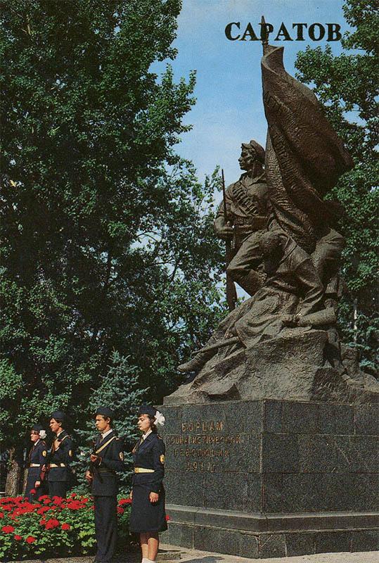 "Monument ""To Fighters Revolution 1917"", Saratov, 1986"