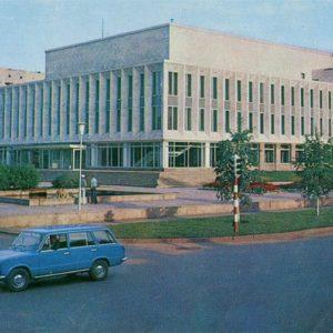Краевой дом политпросвещения, Красноярск, 1978 год