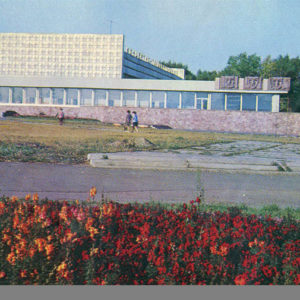 Концернтно танцевальный зал, Красноярск, 1978 год