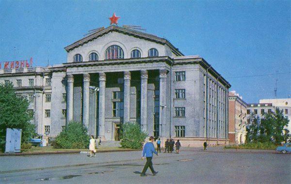 Краевая библиотека им. В.И. Ленина, Красноярск, 1978 год