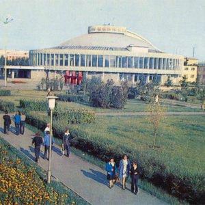 Цирк, Красноярск, 1978 год