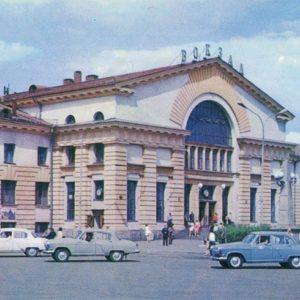 Железнодорожный вокзал, Красноярск, 1978 год