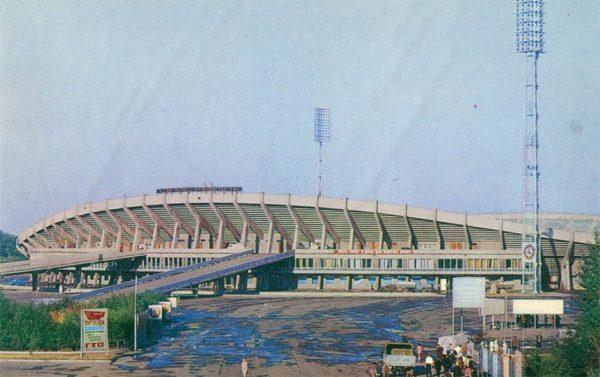 Центральный стадион, Красноярск, 1978 год