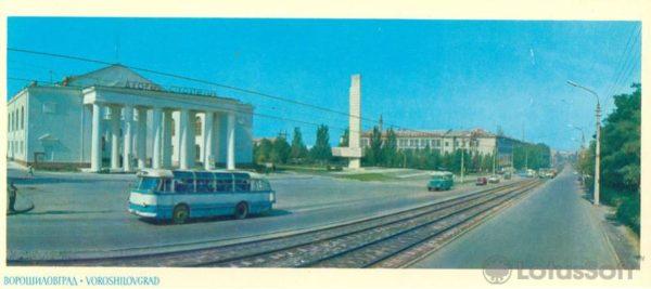 Дворец культуры строителей, 1973 год