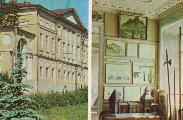 Областной краеведеческий музей. В одном из залов, Калуга, 1973 год