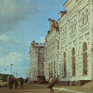 Железнодорожный вокзал Калуга 1, Калуга, 1973 год