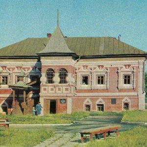 Палаты Коробовых, Калуга, 1973 год