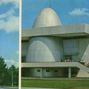 Памятник Циолковскому, Калуга, 1973 год