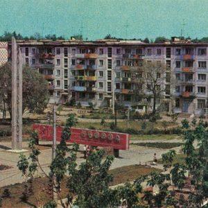 Жилые дома на улице Ленина, Калуга, 1973 год