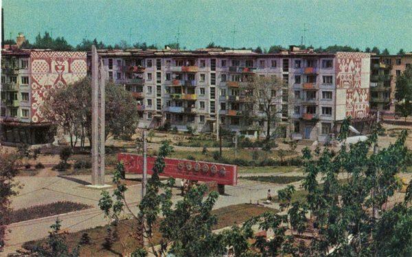 Residential buildings on Lenin Street, Kaluga, 1973
