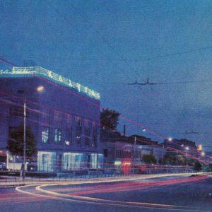 Улица Кирова, Калуга, 1973 год