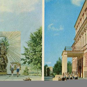 Дворец пионеров, Калуга, 1973 год