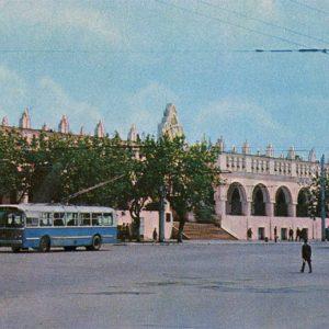 Гостинные ряды, Калуга, 1973 год