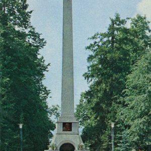 Памятник на могиле К.Э.Циолковского, Калуга, 1973 год